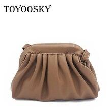 TOYOOSKY Fashion Leather Cloud Bag Soft Wrinkled Dumplings Shoulder Messenger Luxury Handbag Women Designer Ins Hot Clutches