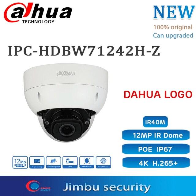 大華12MP IPC HDBW71242H Z poe 4 18kセキュリティカメラ交換IPC HDBW81230E ZEドーム2.7ミリメートル 12ミリメートルIR540M sdカードスロット多言語