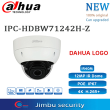 Dahua 12MP  IPC HDBW71242H Z POE 4K Security Camera Replace IPC HDBW81230E ZE Dome 2.7mm 12mm IR540M SD Card slot multi language