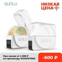 SUNLU 3D filamento scatola di essiccazione filamenti portaoggetti mantenere il filamento asciutto stampante 3D materiale di stampa FilaDryer S1