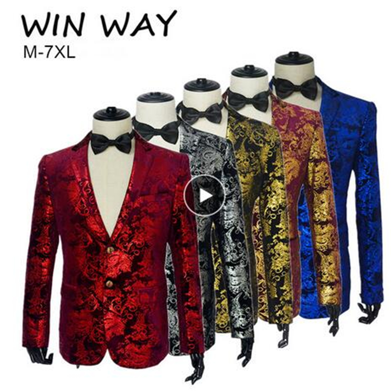 Win Way Men's Floral Party Stage Suits Stylish Banquet Colorful Clothes Sequins DJ Club Singer Dancer Jacket Wedding Blazer Men