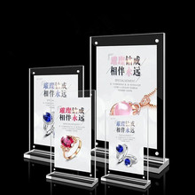 A6 Magnetic Acrylic Sign Holder Stand Place Picture Sign Frame Display Stand For Mobile Advertising Equipment