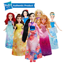 Hasbro  Princess 11 Inch Royal Shimmer Mulan Doll  Kid Girls Toy Doll Collection Model Action Figure Birthday Gift цена