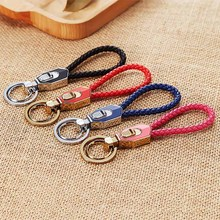 For Suzuki Sx4 Mercedes W205 Lada Vesta Mini Cooper BMW Keychain Decoration Key Holder for Simple Stylish Car Ring Pendant