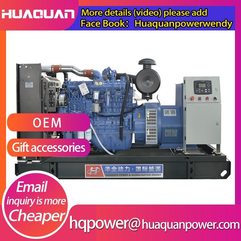 permanent magnet generator motor 150kw yuchai engine