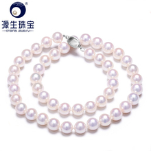 [YS] 8-8.5mm White Japanese Akoya Cultured Natural Pearl Necklace 22 aaaaa top grading japanese akoya cultured pearl 7mm 14k white gold necklace
