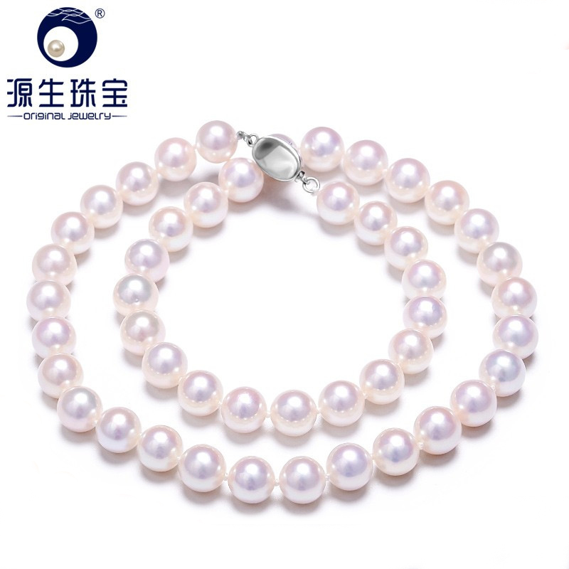 [YS] 8-8.5mm collier de perles naturelles de culture Akoya japonaises blanches