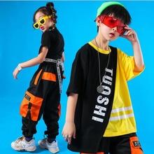 Детские свободные джазовые танцевальные костюмы для девочек и мальчиков, одежда для бальных танцев в стиле хип-хоп, футболка, топы, штаны для бега, детские танцевальные костюмы