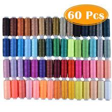 60 цветов, 250 ярдов, швейные нитки, однотонная практичная вышивка, рукоделие «сделай сам», полиэстер, многофункциональная домашняя строчка ру...