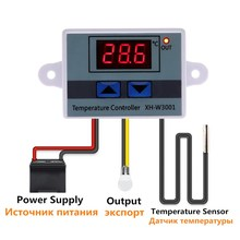 10A 12V 24V 220V AC Digital LED Temperature Controller XH-W3001 For Incubator Cooling