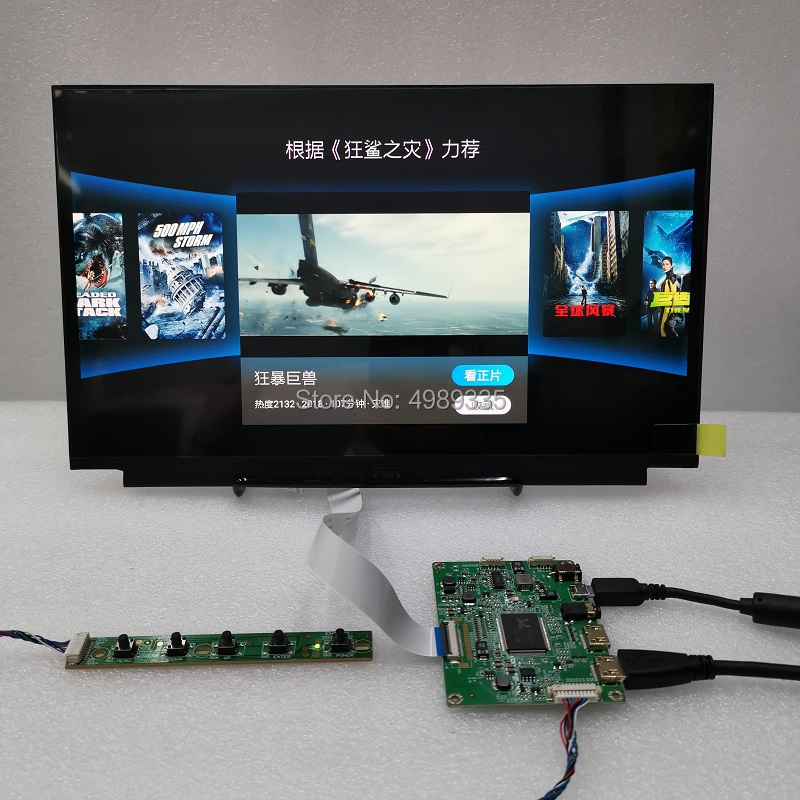 13.3 inchdisplay capacitive touch module equipped with 1920 x1080 IPS 2 mini HDMI LCD module car Raspberry Pi 3 PS3 XBox game