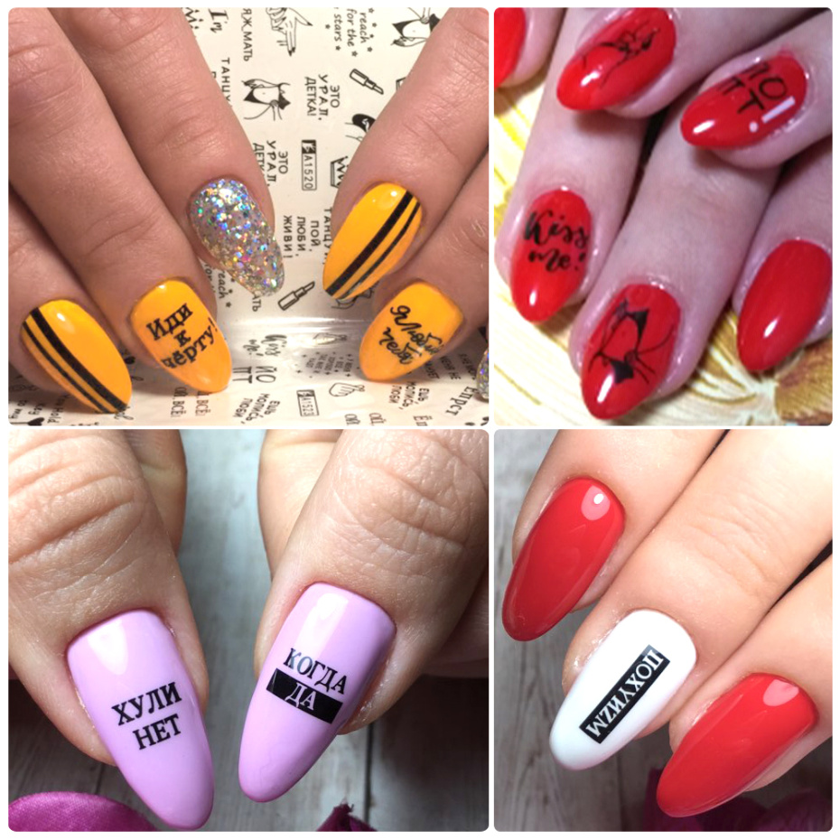 Image 4 - 12pcs Nail Sticker Water Transfer Decals Letter Flower Autumn Sliders For Nail Art Decoration Manicure Foil Waps LAA1513 1560 1-in Stickers & Decals from Beauty & Health