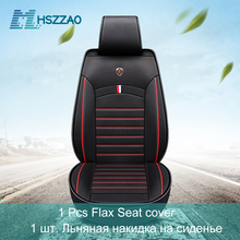 במיוחד יוקרה רכב מושב הגנת מושב יחיד ללא משענת לנשימה פשתן מושב המכונית כיסוי עבור רוב ארבעה דלת סדאן & SUV