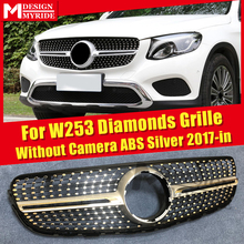 Fits For MercedesMB W253 GLC-class GLC250 GLC350 GLC400 Look Front Grills Diamond Without Sign&Camera ABS Silver  2017-in