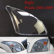 AU04 cubierta de la carcasa del faro delantero del coche, cubierta de la lente del faro delantero para Toyota Prado 2003 2009
