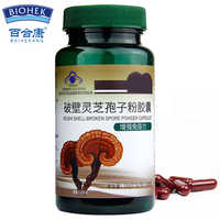 Champignon Reishi Ganoderma Lucidum Spore Puissance Capsule Lingzhi Supplément pour Anti-cancer et Anti-âge 60 Gélules Chaque Bouteille