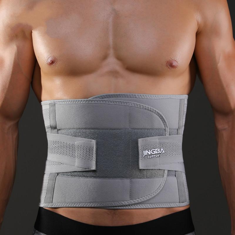 Ортопедические поясные поддерживающие ремни ZITY для талии, корсет для тренировок, бандаж для пота, триммер, ортопедические корсеты для облег...