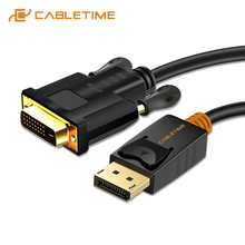 CABLETIME 2019 New Display Port to DVI Cable M/M DisplayPort DP to DVI Connection Adapter 1080P 3D for PC Projector HDTV  C074