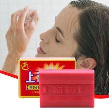 1 шт. 90 г прозрачный красный саранча очистка мыло кожа купание мыло экзема шанхай сера себорея анти грибок здоровый 2020 Y7D4