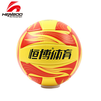 HENBOO Wear Resistant Volleyball Ball Indoor Outdoor Inflatable Ball Applicable To Training Match Volleyball Men Women Adult volleyball women s world championship 2018 semifinals match for 5th place