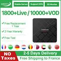Leadcool мини QHD tv IP tv Франция Германия Бельгия Нидерланды IP tv Box Android 8 1 RK3228A 1G/2G 8G/16G Qhd tv IP tv подписка