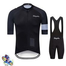 2020 Raudax Cycling Set Man Cycling Jersey Short Sleeve Bicycle Cycling Clothing Kit Mtb Bike Wear Triathlon Maillot Ciclismo