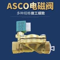 미국 asco 황동 양방향 나사 단방향 조정 솔레노이드 밸브 sce238d004 24vdc