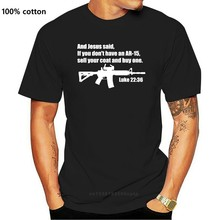 Jesus Said Ar - 15 Shirt - Luke 22 36 Bible Verse Summer Short Sleeves Cotton Fashiont Shirt