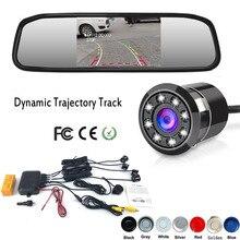 "5""Car Mirror Monitor Visual Parking Radar BIBI Alarm Parktronic 4 Sensors, 8 IR Rearview Camera trajectory system set Assistance"