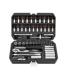 Kit de clé à cliquet de précision, boîte à outils de réparation de motos, boîte à outils, manchon Kit doutils matériels à Joint universel pour voiture