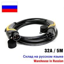 32A EV kablosu J1772 tip 1 tip 2 IEC62196 EV şarj fişi 5 metre kablo ile TUV/UL erkek kadın EVSE şarj fişi kablosu