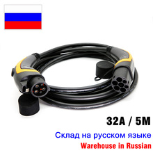 32A ev ケーブル J1772 タイプを入力する 1 2 IEC62196 ev 5 メートルのケーブルで充電プラグ tuv/ul 男性に女性 evse 充電プラグケーブル