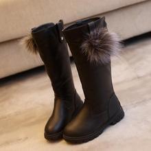 Зимние сапоги на меху для детей; модные зимние женские сапоги; сапоги принцессы до колена; Ботинки martin; детская повседневная спортивная обувь; популярные кроссовки