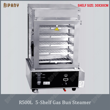 R500L gas bun steamer 5 layer commercial food steamer 500L bread dumpling food warmer stainless steel steamer steaming cooker цена и фото