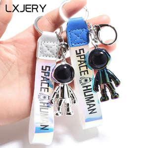 LXJERY 4 Colors Cartoon Astronaut KeyChain Women Lovely Key Chain Bag Pendant Key Ring For Girls