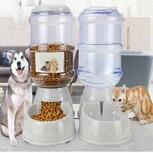 3.8л поилки для домашних животных кошка собака автоматическая кормушка для питья животных миска для воды для собак 4 цвета автоматическая поилка кормушка для домашних животных