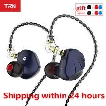 Trn vx 6ba + 1dd unidade híbrida no ouvido fone de alta fidelidade monitor metal esporte fone com cabo 2pin trn ba8 ba5 v90 as16 zsx c10 pro c12