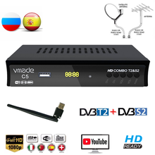 Vmade HD numérique DVB T2 DVB S2 Combo Satellite terrestre TV Tuner H.264 MPEG 2/4 prend en charge Youtube Bisskey avec USB WIFI