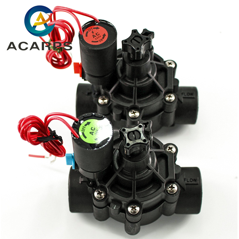 3/4 Inch 1 Inch Water Solenoid Valve With Pulse Function 220VAC 24VDC 24VAC 110VDC DC Latching For Irrigation