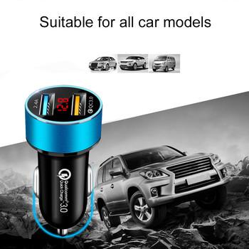5V ładowarki samochodowe 2 porty szybkie ładowanie do Samsung Huawei iphone 11 8 Plus uniwersalna aluminiowa podwójna ładowarka samochodowa USB tanie i dobre opinie kebidu CN (pochodzenie)