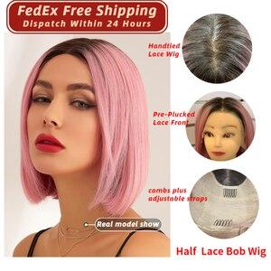 Neitsi короткие Реми человеческие волосы боб парики натуральный волос предварительно отобранные половина кружева парик 10