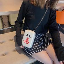 Creative Handbag Ladies Mahjong Print Shoulder Messenger Packs Casual PU Leather Women Chain