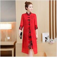 kimonos jaquetas harajuku japão estilo impresso cardigan outwear chinês