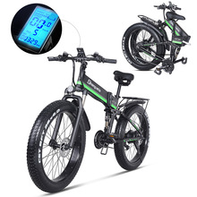 Electric Bike  1000W Mens Mountain Bike Snow Bike Folding Ebike MX01 Adult Electric Bicycle  Fat Tire e Bike 48V Lithium Battery