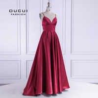 Oucui-vestido De Noche rojo burdeos, para graduación 2020, largo, satinado, Formal, Vestidos De Fiesta De Noche, OL103159S, vestido De Noche