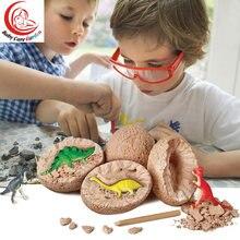 Яйцо динозавра Юрского периода детские игрушки тираннозавр модель
