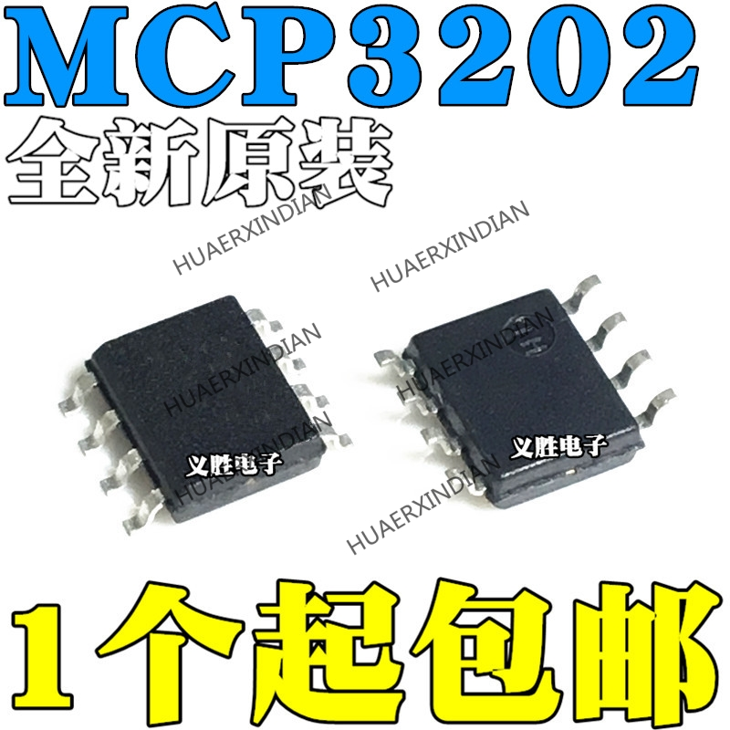 5pcs 25LC256-E//SN 25LC256-E 25LC256 SOP-8 256K SPI Bus Serial EEPROM