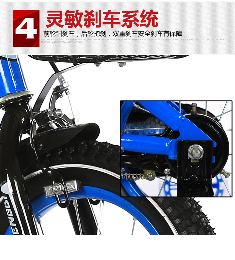 H9e7f98f5dbbd4723ba69b546fadaa464L Children's bicycle 12 inch girl baby bicycle 2-4 years old child girl baby carriage