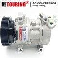 Компрессор переменного тока 5SA12C для Aston Martin DB9  DBS 4G43-19D629-AA 6G33-19D629-AA 6G33-19D629-AB 447180-7460 4G4319D629AA 6G3319D629AA
