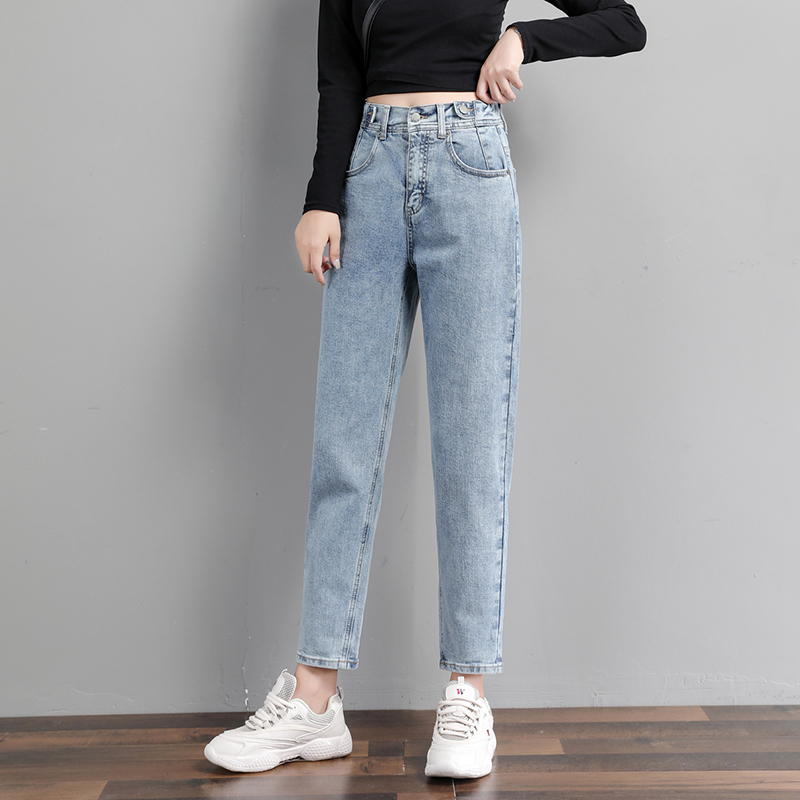 High waist women's jeans 2020 autumn new casual slim loose harem pants straight and thin nine-point pants